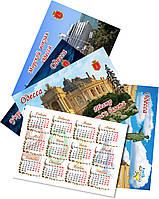 Календарь карманный 70х100 мм с ламинацией
