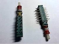 Переключатель ПКН-61