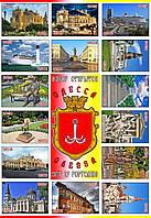 Набор открыток с видами Одессы 15 штук.