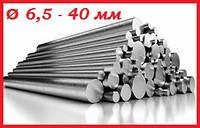 Прут стальной круглый диаметром от 6,5 до 40 мм