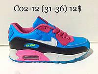 Кроссовки детские Nike AIR MAX