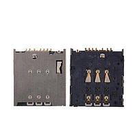 Разъем SIM-карты для Motorola XT1028/XT1032/XT1033/XT1035