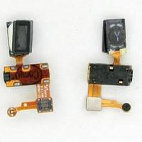 Разъем наушников для Samsung S8000 Jet. со шлейфом. с динамиком. с микрофоном