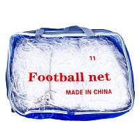 Сетка для футбольных ворот 7.3 на 2,44 м. FN-06-11  (2 шт.)