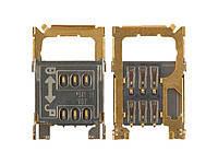 Разъем SIM-карты для Nokia 202 Asha/203/300/311