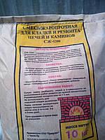 Смесь жаропрочная для кладки и ремонта печей и каминов 10 кг
