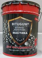 Мастика битумно-каучуковая BITUGUM®   18 кг