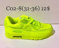 b62d6d58 Бутсы адидас adidas оптом в Украине. Сравнить цены, купить ...