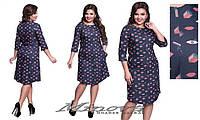 Платье батальное из джинса от ТМ Minova  ( р. 48-54 )
