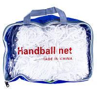 Сетка мини футбольная, гандбольная, PP,  2 шт., p-p 3x2м. (HN-2)