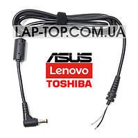 Кабеля для блока питания ноутбука TOSHIBA 5.5x2.5 шнур для зарядного устройства 5.5*2.5
