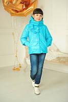 Куртка «Миледи» детская цвета небо