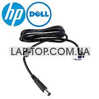 Кабеля для блока питания ноутбука DELL 7.4x5.0 шнур для зарядного устройства 7.4*5.0
