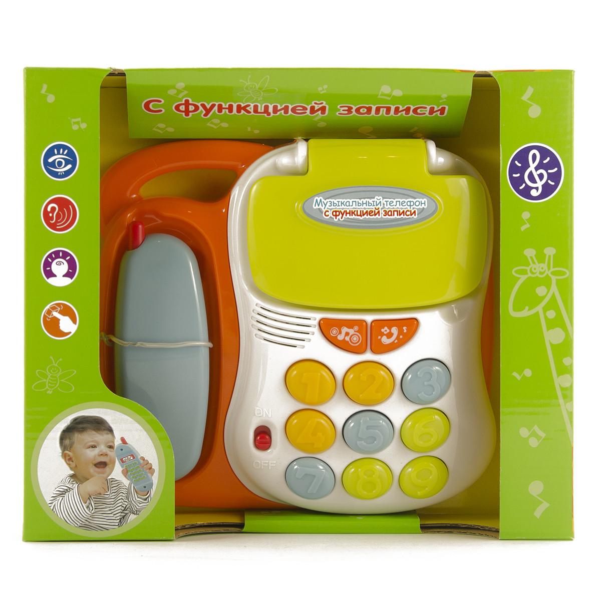 Интерактивный телефон TT13