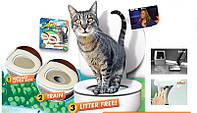 Набор для приучения кошки к унитазу CitiKitty  СитиКити