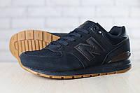 Мужские кроссовки NB, темно-синие, из натуральной замши, с кожаными вставками, на шнурках