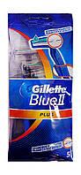 Одноразовые бритвы Gillette Blue II Plus - 5 шт.