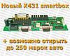 Launch X431 Smartbox - новый смартбокс