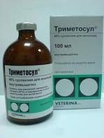 Триметосул 48% орал лечение сальмонеллеза кокцидиоза