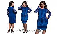 Костюм кофта и юбка 48-54 разные цвета