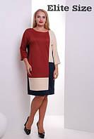 Женские платья больших размеров (разные цвета)