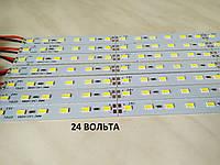 Светодиодная LED линейка 24V, 5630 72д/метр нейтральный белый