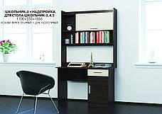 Письменный стол Школьник-3, фото 3