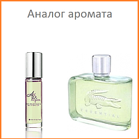 01. Концентрат Roll-on 15 мл Essential Lacoste