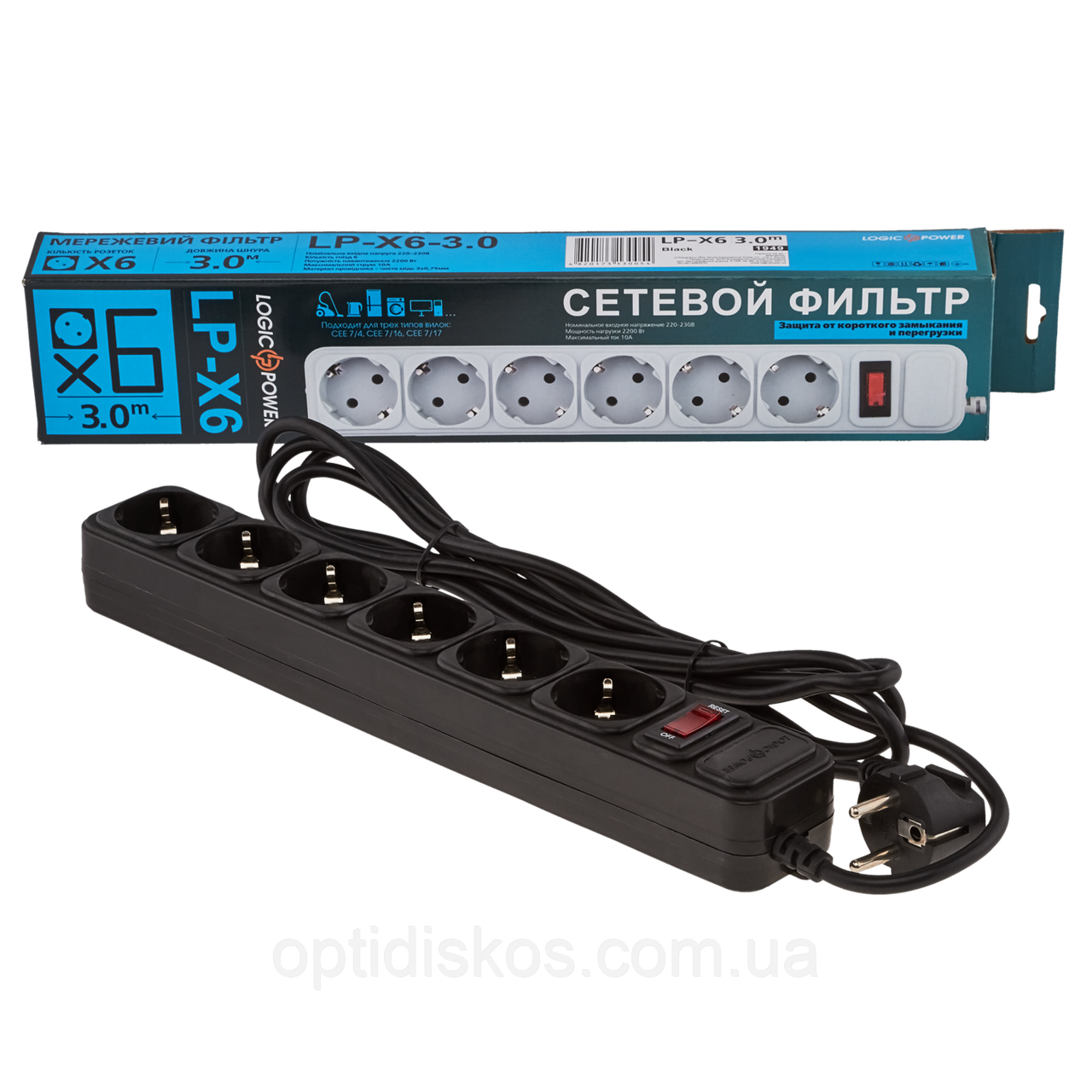 Сетевой фильтр  LogicPower LP-X6, 6 розеток, 3м