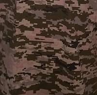 Полотно трикотажное камуфлированное (ВСУ пиксель))