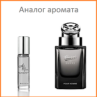 021. Концентрат Roll-on 15 мл Gucci by Gucci Pour Homme Gucci