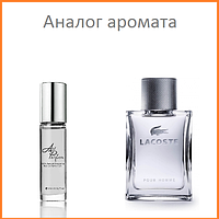 025. Концентрат Roll-on 15 мл.  Lacoste Pour Homme (Лакост Пор Ом  /Лакост)   /Lacoste