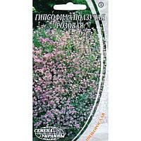 Гипсофила ползучая розовая /0,5г/ СУ, фото 1