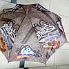 Зонт трость для мальчика хот Вилз