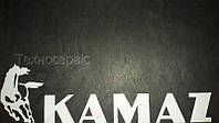 Брызговики колеса КАМАЗ 600х400 Турция 2шт