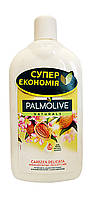 Жидкое мыло Palmolive Натурэль Увлажнение для чувствительной кожи Миндаль и молочко (Запаска) - 750 мл.