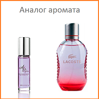 044. Концентрат Roll-on 15 мл Style in Play Lacoste
