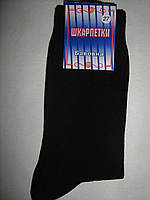 Носки мужские хлопок+стрейч,Украина.Размер 25. Цвет черный. От 10 пар по 7грн