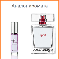 056. Концентрат Roll-on 15 мл The One Sport Dolce & Gabbana