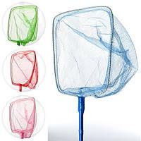 Сачок для бабочек MS 0907
