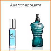 057. Концентрат Roll-on 15 мл Le Male Terrible Jean Paul Gaultier
