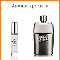 063. Концентрат Roll-on 15 мл Gucci Guilty Pour Homme Gucci
