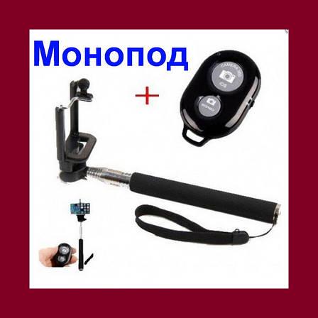 Монопод для селфи телескопический LP Z07-1 для телефонов и фотоаппаратов, фото 2