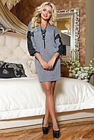 Женское темно-серое платье-туника из ангоры 2069 Seventeen 42-48 размеры