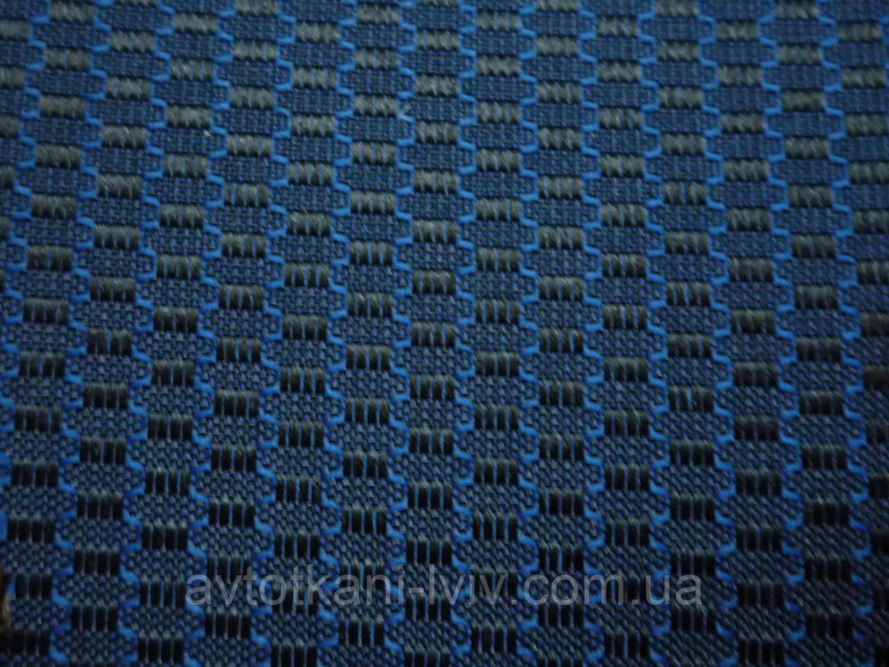 Автоткань для сидений, синяя