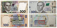 Антистокс - надежный способ проверки подлинности денежных банкнот!