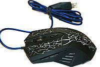 Игровая мышь JX-505 проводная