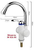 Мгновенный водонагреватель на кран с встроенным УЗО