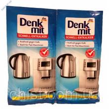 DenkMit cредство от накипи 2x25 г. 50 г.Германия