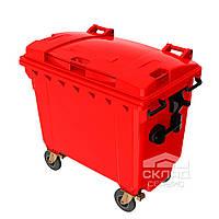 Мусорный бак для ТБО 1100 л красный (Германия)